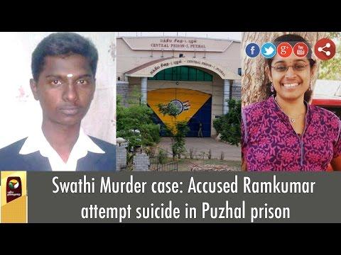 Swathi-Murder-case-Accused-Ramkumar-attempt-suicide-in-Puzhal-prison