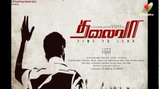 Thalaiva First Look | Latest Tamil Movie Trailer | Vijay - AL Vijay | Trailer