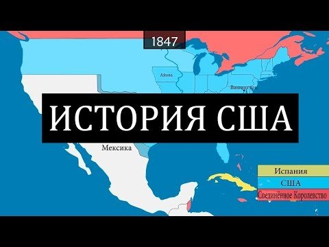 История США в картинках