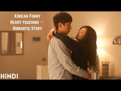 All About My Wife (2012) Korean Romantic Movie Explained In Hindi