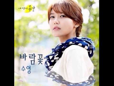 Spring - Sooyoung voice is perfect fit for this song~~~~