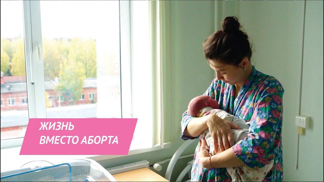 Беременным женщинам Удмуртии оказывают комплексную поддержку