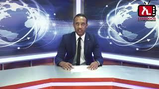 ethiodor news 04.12.2019 የዕለቱ ዜናዎች ከኢትዮዶር