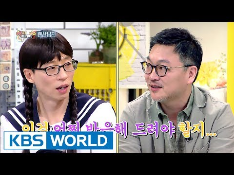 Kim Euisung's Surprise Confession That Even Shocked National MC Jaeseok [Happy Together/2017.05.25]