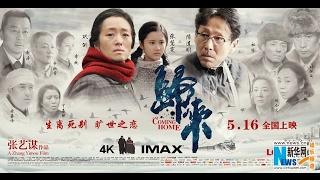 Nonton Li Gong  Daoming Chen  Huiwen Zhang  Gui Lai 2014 Film Subtitle Indonesia Streaming Movie Download