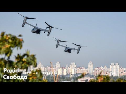 Американськие конвертопланы Bell v-22 Osprey пролетели в центре Киева