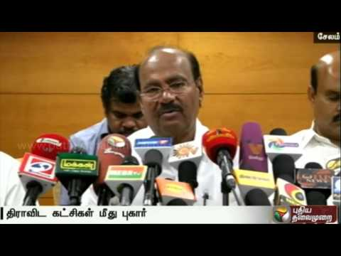Dravidian-parties-trying-to-buy-votes-Ramadoss
