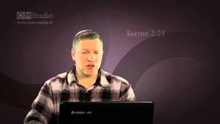 Тайны еврейских имен и слов в Писании. Часть 6