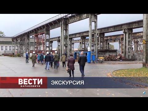 Вести Барановичи 11 октября 2019.