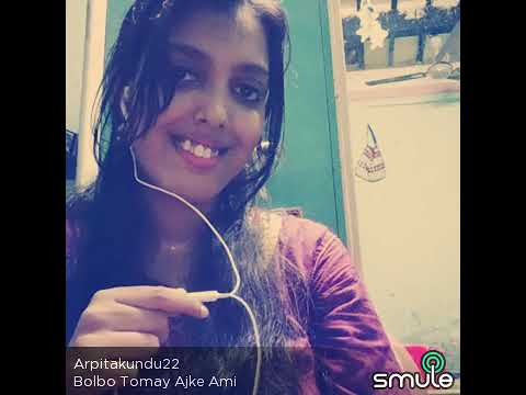 Bolbo tomay ajke ami female arpita version version