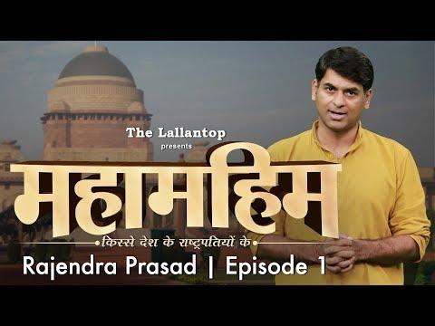 President Dr. Rajendra Prasad राष्ट्रपति न बनें, इसके लिए Jawaharlal Nehru ने बोला था झूठ  Episode 1
