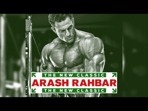 Episode 4: Blood & Guts Training | Arash Rahbar: The New Classic (видео)