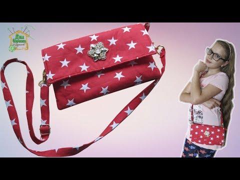 Сшить сумку своими руками / Подробный мастер класс от SvGasporovich видео
