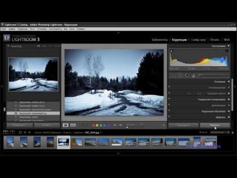 Как создать каталог в лайтруме видео