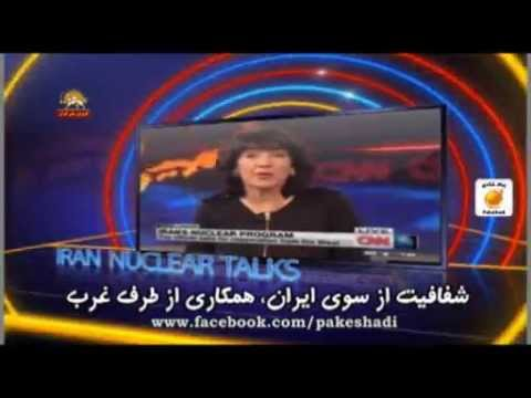 پيك شادي طنز Cartoon song   Boring News   Funny political Video about IRAN
