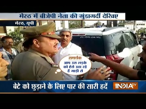 Vidoe BJP Leader Fight With Meerut Police On The Road In UP