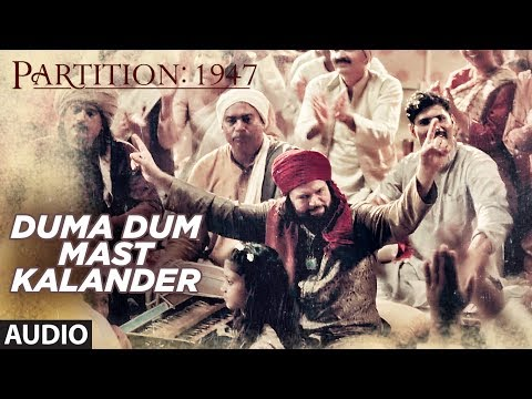 Duma Dum Mast Kalander Songs mp3 download and Lyrics