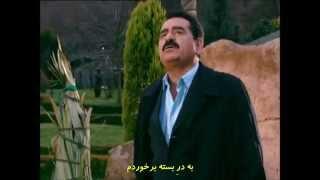 Join us & see more: www.facebook.com/IranianTurkishMusic www.youtube.com/user/IranianTurkishMusic lyric: Sen gidince öksüz kaldım Başımı belaya saldım Olur o...