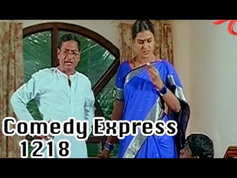 Comedy Express 1218 || Back to Back || Telugu Comedy Scenes