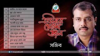 Video Shajeeb - Priyer Chokhe Jol | Full Audio Album MP3, 3GP, MP4, WEBM, AVI, FLV Agustus 2019
