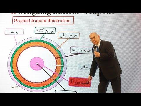 Νετανιάχου: Αυτό είναι το μυστικό πυρηνικό πρόγραμμα του Ιράν