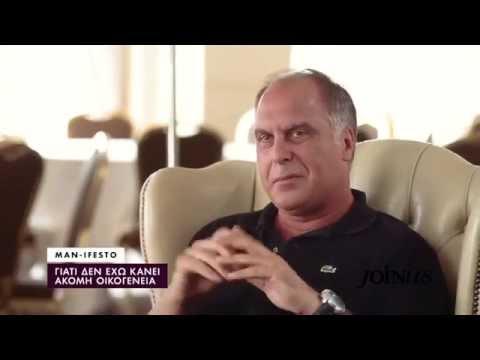 intervista: Join us - ΣΚΑΪ Grecia
