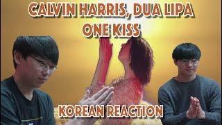Video (Totally Genuine) Reaction by KOREANS One Kiss - Dua Lipa, Calvin Harris MP3, 3GP, MP4, WEBM, AVI, FLV Agustus 2018