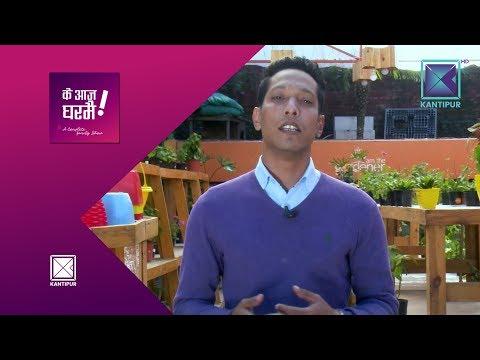 (Aditya Shrestha | Ke Aaja Ghar Mai ...50 min)