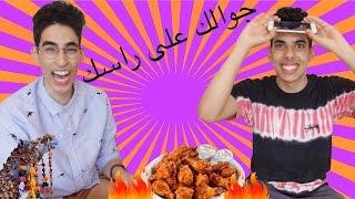 Video #سعودي_ريبورترز | جوالك على راسك HEADS UP MP3, 3GP, MP4, WEBM, AVI, FLV Desember 2018