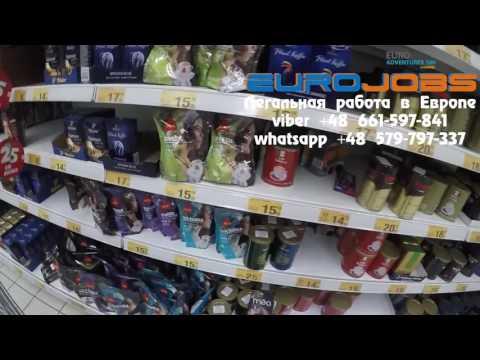 Цены на продукты в Польше, обзор цен в Auchan Ашане в ТРЦ Korona Wrocław ДЛЯ КАНАЛА EUROJOBS