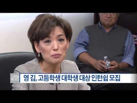 한인사회 소식 8.8.16 KBS America News
