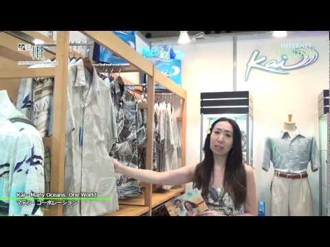 ハワイの新ファッションブランド Kai - マデン・コーポレーション