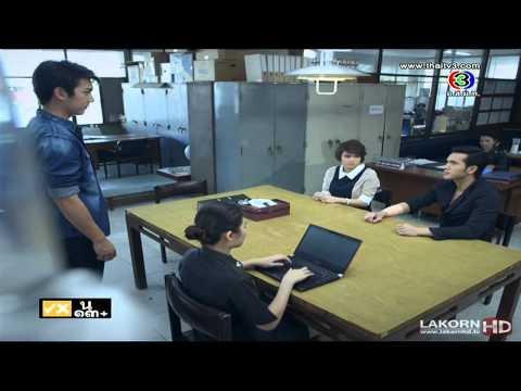 รากบุญ 2 ตอนแรก Ep 1 6/9 วันที่ 8 กรกฎาคม 2557 [LakornHD] (видео)