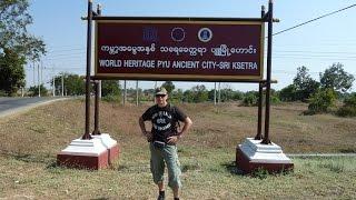 Pyay Myanmar  city photos gallery : Myanmar ( Burma ) 2014/15, Katha - Bhamo - Pyay - Yangon, part 2/2 !