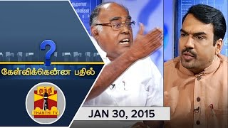 Video Kelvikkenna Bathil : Exclusive Interview with Pala. Karuppiah (30/01/2016) - Thanthi TV MP3, 3GP, MP4, WEBM, AVI, FLV Oktober 2018