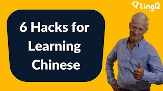 Hi there Steve Kaufmann. I am going to talk to you about six hacks for mastering Chinese. Basically based on my experience when 40 odd years ago within a nin...