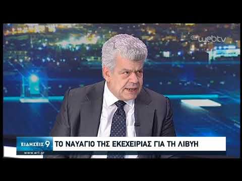 Νέες τουρκικές υπερπτήσεις στο Αιγαίο | 14/01/2020 | ΕΡΤ