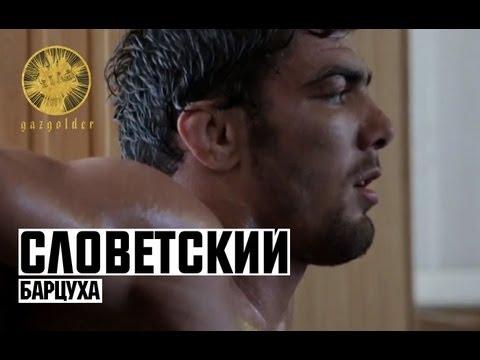 https://www.youtube.com/watch?v=Gj_iNjKwbAU