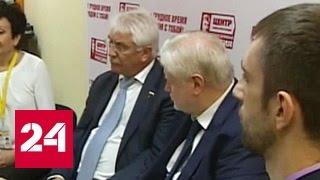 Серегей Миронов и Григорий Явлинский провели предвыборные встречи в регионах