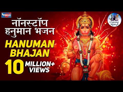 Hanuman Chalisa - Hanuman Ashtak - Hanuman Mantra - Hanuman Ji Ki Aarti ( Hanuman Full Songs )
