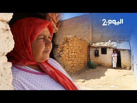 العرب اليوم - شاهد: إفراغ
