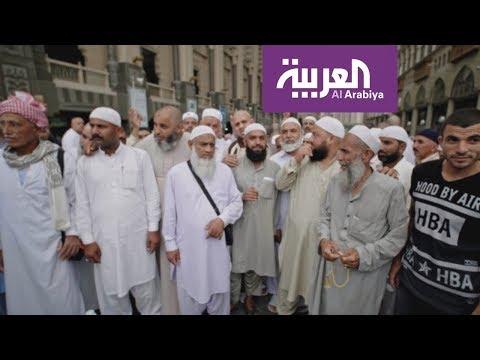 العرب اليوم - بالفيديو: بيوت الهجرة وجبالها