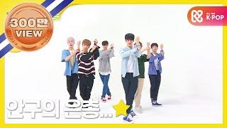 Video (Weekly Idol EP.307) ASTRO 2X faster version 'BABY' MP3, 3GP, MP4, WEBM, AVI, FLV Juni 2018