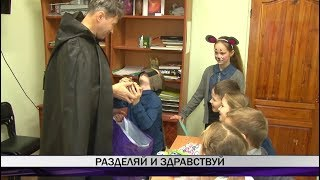 Педагоги станции юных натуралистов устроили для школьников квест
