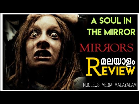 Mirrors(2008) Horror Movie Explained In Malayalam|Mirrors Movie Series |Nucleus Media Malayalam.