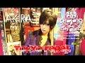 AKIRA tours SEX POT ReVeNGe with Tokyo Rebel!