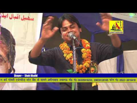Video Shah Khalid Latest Sambhal Mushairah-2017 download in MP3, 3GP, MP4, WEBM, AVI, FLV January 2017