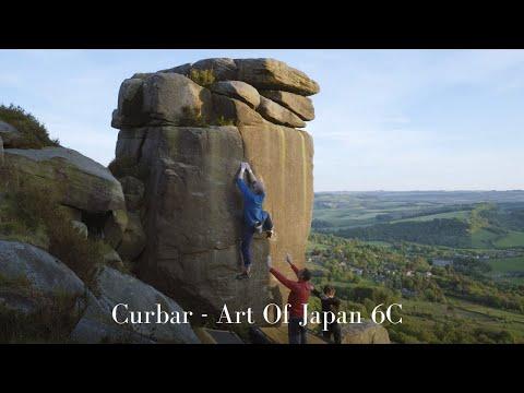 Curbar - Art of Japan 6C