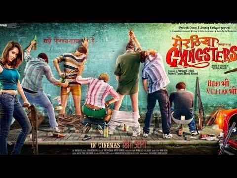 Anurag Kashyup Proud Of Meeruthiya Gangsters