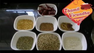 How to make sambar podi in Tamil ( English subtitle ) - sambhar powder preparation